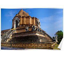 Wat Jediluang 4 Poster