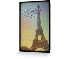Sweet Eiffel Tower 1 Greeting Card