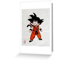 Son Goku Greeting Card