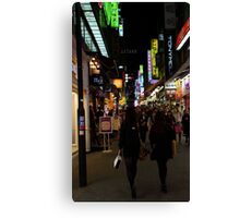Korean Nights Canvas Print