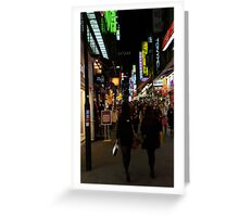Korean Nights Greeting Card