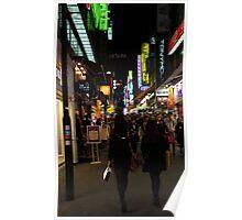 Korean Nights Poster