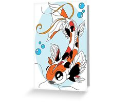 Koi Tee Greeting Card