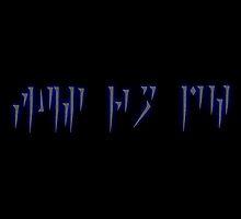 Fus Ro Duh - Skyrim Dragon Writing 2 by Colininja