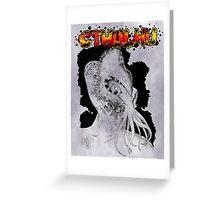 Cthulhu Minion poster Greeting Card