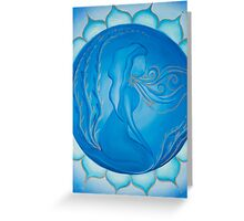 5th Chakra - Throat Chakra Greeting Card
