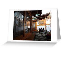 Traditional Korean Hanok House Greeting Card