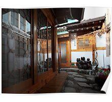 Traditional Korean Hanok House Poster
