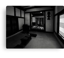 Traditional Korean House Canvas Print