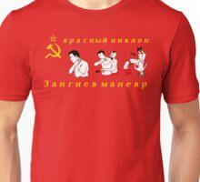 Red Cyclone Zangief Maneuver Unisex T-Shirt