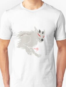 Ghostly Daemon Wolf Unisex T-Shirt