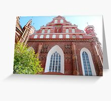 Bernardine Church, Vilnius Greeting Card