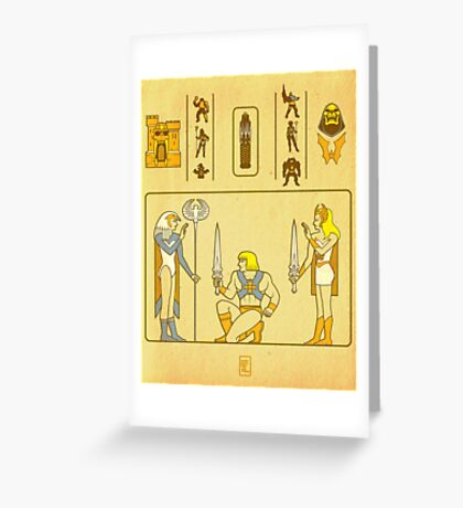 Walk Like an Eternian Greeting Card