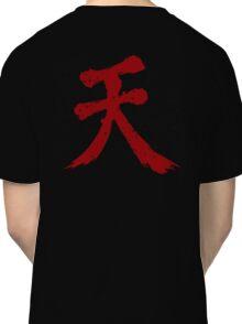 Shun Goku Satsu Classic T-Shirt