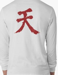 Shun Goku Satsu Long Sleeve T-Shirt