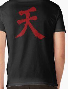 Shun Goku Satsu Mens V-Neck T-Shirt