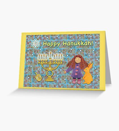 Hanukkah Greeting Card Greeting Card