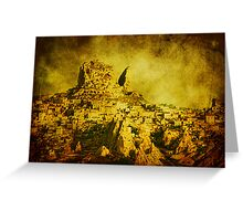 Persian Empire Greeting Card