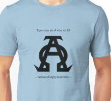 Alpha and Ωmega Unisex T-Shirt