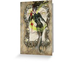 Poisoned Apple Greeting Card