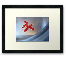 Kitchen Kanji Framed Print