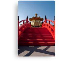 Hong Kong Chi lin nunnery pagoda Canvas Print