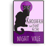 Khoshekh THE FLOATING CAT Metal Print