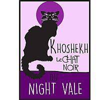 Khoshekh THE FLOATING CAT Photographic Print