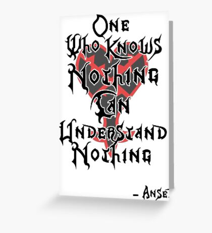 Kingdom Hearts: Ansem quote Greeting Card