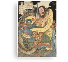 Man vs. Dragon Canvas Print