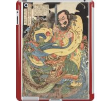 Man vs. Dragon iPad Case/Skin