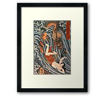 Man vs. Dragon 2 Framed Print