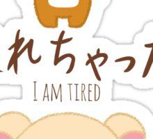 I am Tired Sticker