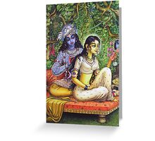 Shringar lila Greeting Card