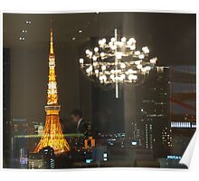 Tokyo Tower from Mitsui Gardens Hotel. Poster