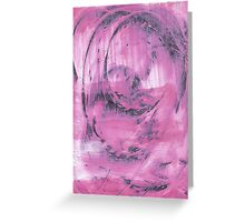 Universal Mother. Greeting Card