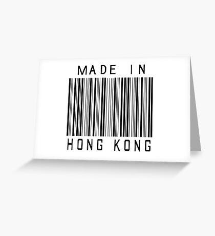 Made in Hong Kong Greeting Card