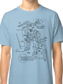 GUNDAM INSTRUCTIONS Classic T-Shirt