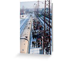 Mongolian moving market at Ilansky station - Ilansky District - Siberia Greeting Card