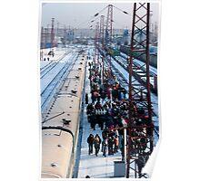 Mongolian moving market at Ilansky station - Ilansky District - Siberia Poster