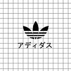 adidas grid ☆ by 27milk