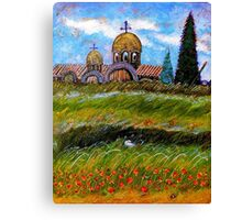Place for Serenity Canvas Print