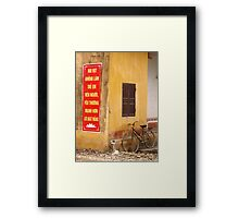 Peddle Power Framed Print