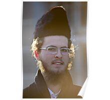 Cum wider zejen....Yerusalem !  by Doktor Faustus . Favorites: 2 Views: 94.  Harcikn dank !Toda raba ! Poster