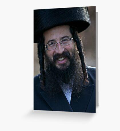 7 ★★★★★  . Shabbat shalom (שַׁבָּת שָׁלוֹם). by Doktor Faustus. Views: 325 . Thx! Toda raba ! Greeting Card