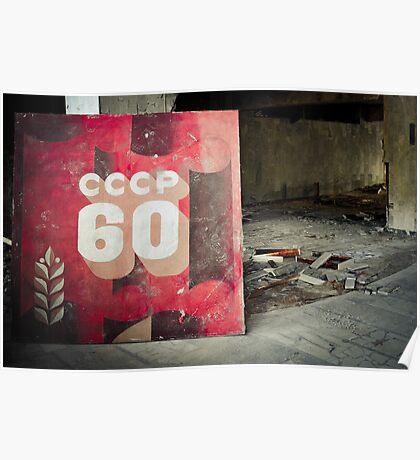 CCCP ~ Chernobyl  Poster