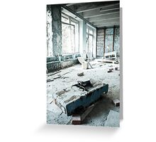 Scrapyard ~ Pripyat  Greeting Card