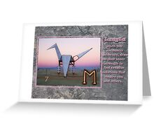 Lungta Greeting Card