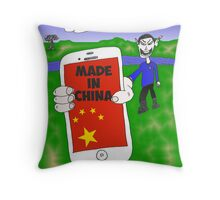 Infos Options Binaires Caricature Made In China Throw Pillow