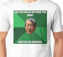 Asian Meme Unisex T-Shirt